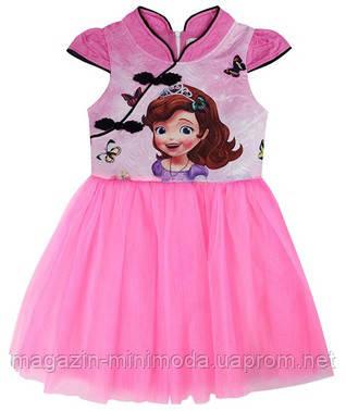 3abfae02 Детское розовое платье София Прекрасная, короткий рукав - Интернет-магазин  детской одежды