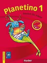 Planetino 1 Arbeitsbuch mit CD-ROM (рабочая тетрадь)