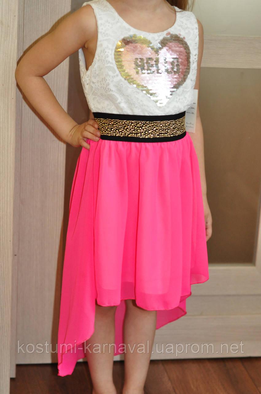 Сарафан - Платье со шлейфом для девочки 4 , 6 лет с пайетками