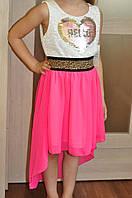 Сарафан - Платье со шлейфом для девочки 4 , 6 лет с пайетками, фото 1
