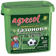 Agrecol SUPER Многокомпонетное для газона 5кг