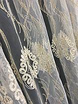 Тюль вышивка Изабелла Золото, 3 метра, фото 3
