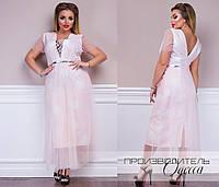 Женское платье Лейла
