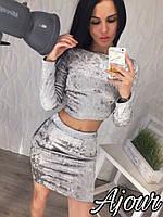 Костюм женский стильный юбка+топ