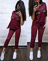 Шикарный костюм GUCCI, футболка и брюки 7/8 размеры от 42 до 56