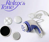 Массажёр вибро масажер релакс тоне relax and Tone для тела ног спины