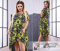 Женское платье Косынка, фото 1