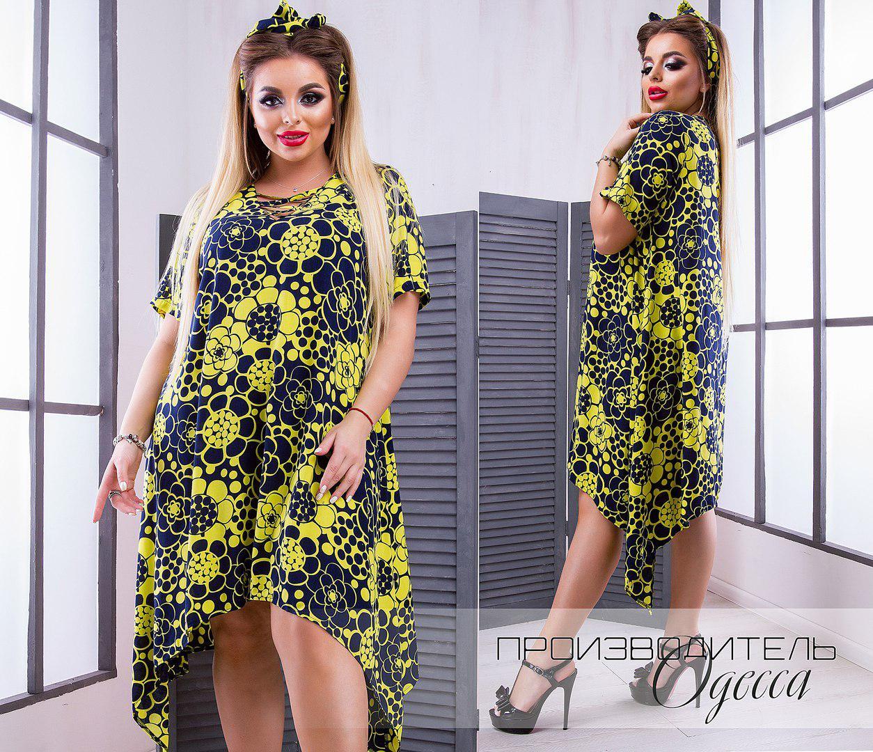Женское платье Косынка