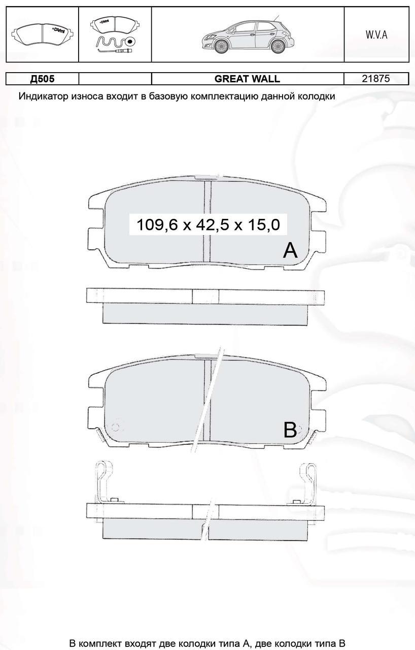 Intelli d505e тормозные колодки (задние) ISUZU  TROOPER II, OPEL  FRONTERA A