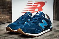 Кроссовки мужские New Balance 1300, синие (1062-2),  [   42 44  ], фото 1