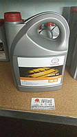 Масло моторное синтетическое 08880-80845, 5L
