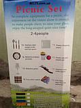 Набор пластиковой посуды для пикника Picnic Set YX-802 (на 4 персоны) - посуда для пикника, фото 2