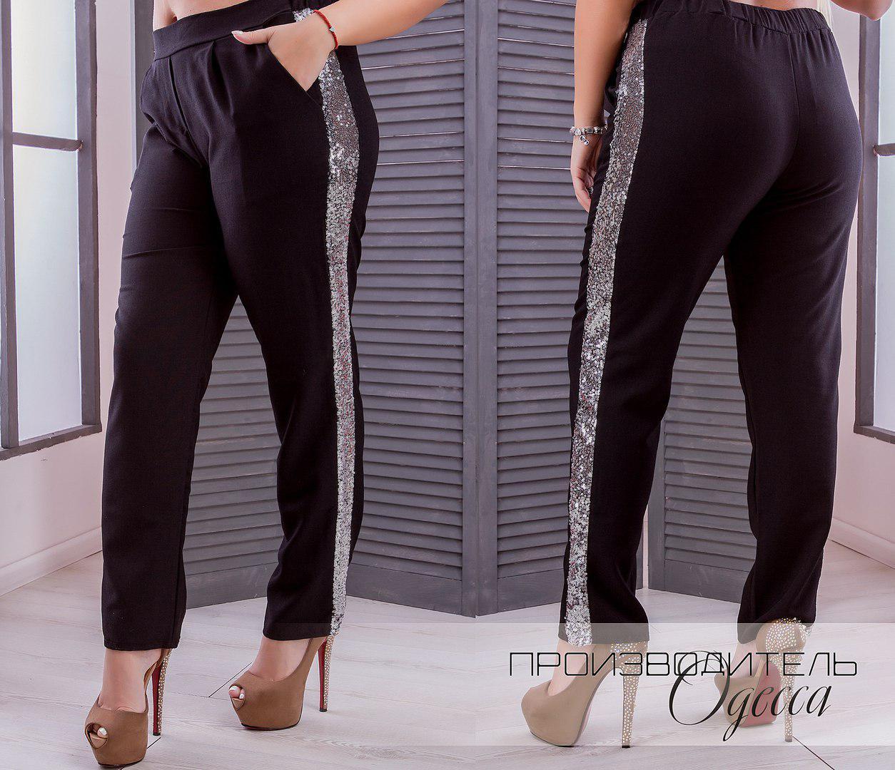 Женские брюки Лампасы