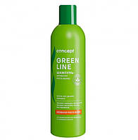 Шампунь-активатор роста волос Active hair growth shampoo 300 мл  Concept