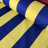 Тентовая ткань оксфорд в сине-желтую полоску, ширина 150 см