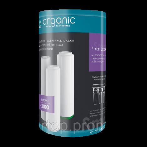 Комплект картриджей Organic Smart Trio Leader для проточных фильтров