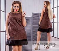 Женское платье Chokolate