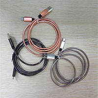CABLE MICRO USB METAL X45