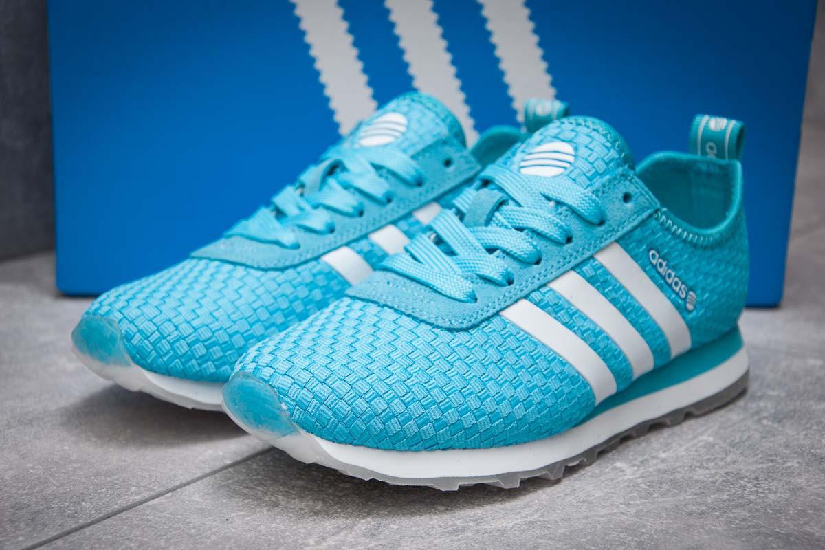 a3f45d33 Купить сейчас - Кроссовки женские Adidas Lite, голубые (13418), [ 37 ...