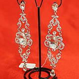 Висячие серьги с кристаллом (торжество, свадьба), фото 3