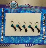 Товары для зимней рыбалки Rovita fishing Мормышка ПМ вольфр. 422 Перевертыш со спилом коронка 1.5 (0.18гр) 12635