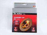 Чашка алмазная зачистная 125 мм, Turbo MATRIX 729959.