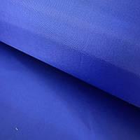 Тентовая ткань оксфорд однотонная синяя, ширина 150 см