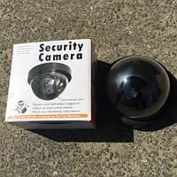 Купольная камера - обманка муляж Security Camera, фото 1
