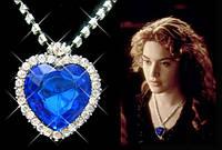 "Кулон ""Сердце океана"" с кристаллами"