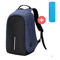 Городской рюкзак Bobby (антивор). Синий, Blue, фото 1