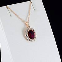 Прекрасный кулон с кристаллами Swarovski + цепочка, покрытые золотом 0876