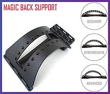Вкладыш-массажер для спины, мостик Magic Back для снятия нагрузки с позвоночника, 3-х уровневый