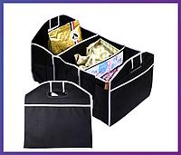 Сумка органайзер в багажник автомобиля Car Boot Organiser, фото 1