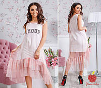 0148f591e4e Женский стильный комплект-двойка платье и сарафан сетка