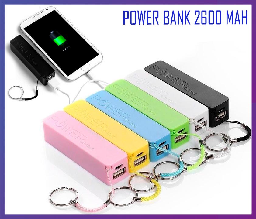 Портативное зарядное Portable Power Bank - 2600 mAh.