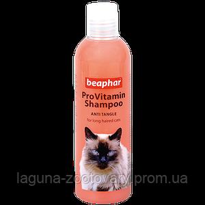 Шампунь для длинношерстных кошек  250 мл Бифар  (розовый)