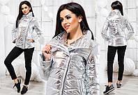 Стильная женская куртка на синтепоне демисезон в больших размерах 812-1