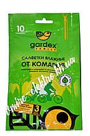 Салфетки влажные от комаров Gardex Family 3 часа 10 шт