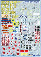 1:48 Декали для Ка-27ПЛ/Ка-28, Begemot 48-038