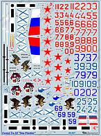 1:48 Декали для Су-33, Begemot 48-007