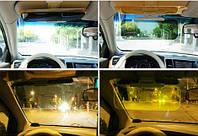 Антикблик для водителей (ночь/день) GLARE VISOR