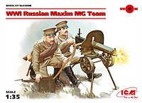 1:35 Пулемет 'Максим' с расчетом, ICM 35698