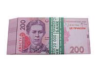 Пачка денег 200 грн.