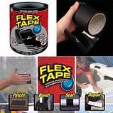 Клейкая лента Flex Tape ART-0705 ( лента самоклеющаяся ), фото 4