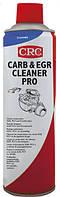 Очиститель карбюратора CRC Carb & EGR Cleaner PRO (500 мл)