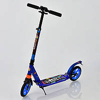 Самокат Best Scooter 692 Синий, фото 1