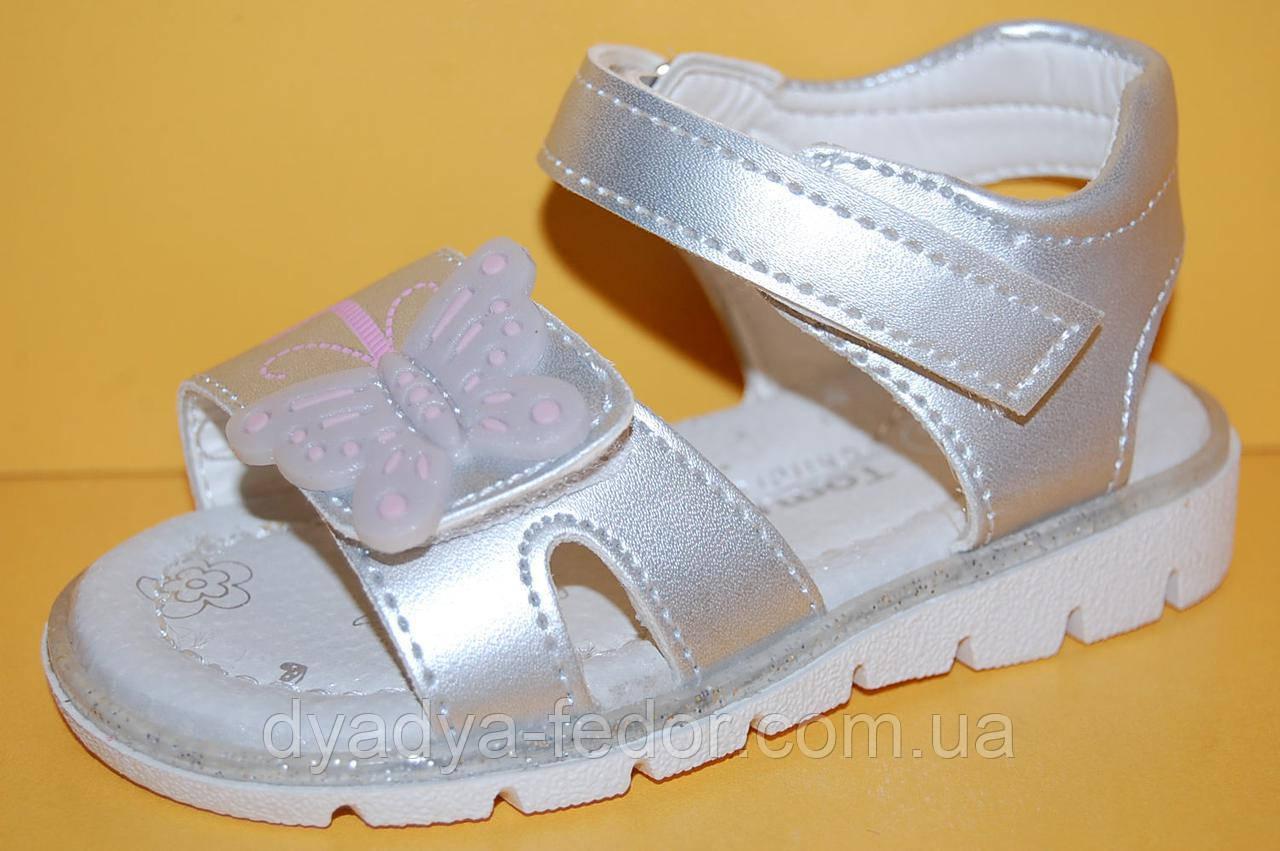 Детские сандалии ТМ Том.М код 3694 серебро размеры 20-25