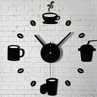 Часы настенные 3-d черные кофе