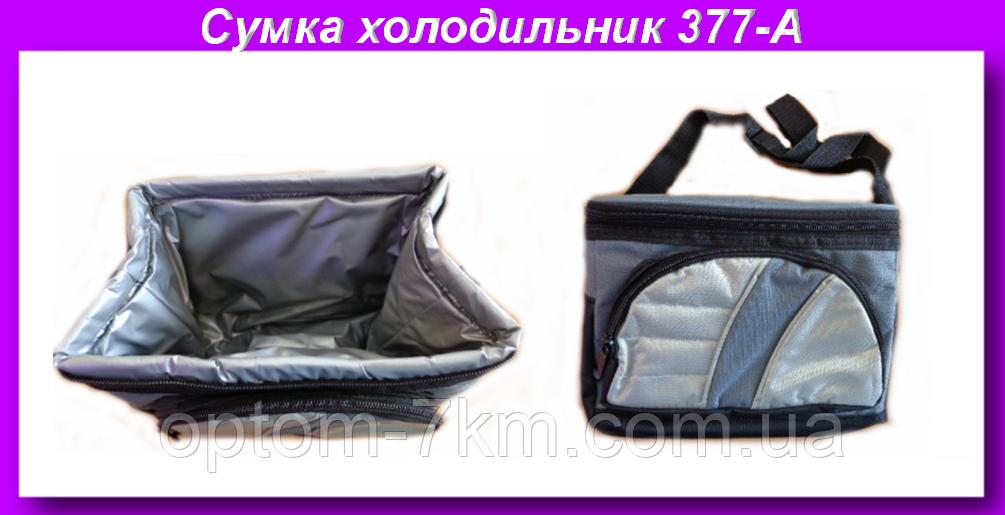 Сумка-холодильник COOLING BAG 377-A am