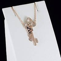 "Кулон ""Ключик"" с кристаллами Swarovski + цепочка, покрытые золотом 0878"
